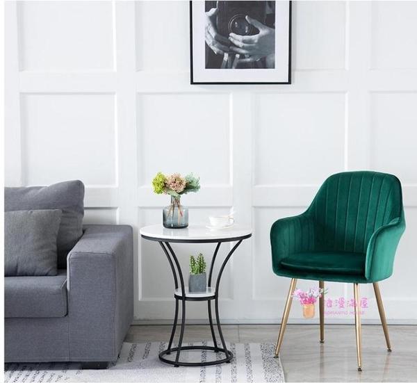 床頭桌 北歐大理石茶几客廳沙發邊几角几簡約輕奢現代小圓桌床頭櫃小戶型T 4色