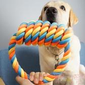 大狗互動耐咬棉繩玩具寵物磨牙棒幼繩結拉環【聚可愛】