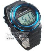 SKMEI 時刻美 閃耀時刻 太陽能 計時運動電子手錶 中性錶 男錶 女錶 學生錶 橡膠 黑色x藍 SK1096藍