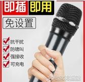 麥克風SNSIR/申士T-1萬能無線話筒一拖二U段麥克風家用唱歌專用電腦 大宅女韓國館
