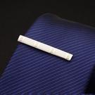 領帶夾商務西裝領夾男禮盒裝