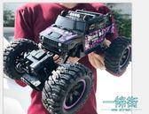 充電超大遙控車越野車高速四驅攀爬賽車兒童玩具男孩無線遙控汽車【一條街】