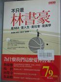 【書寶二手書T7/傳記_HKD】不只是林書豪-是NBA.是人生.是社會.是美學_詹偉雄