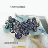 【粉紅堂 髮飾】幸運草花冠 花朵水鑽髮夾 *藍色 / 可可色*