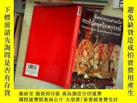 二手書博民逛書店MURAL罕見PAINTING OF BUDDHAISAWAN