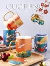 國潮DIY定制馬克杯家用水杯創意情侶對杯辦公室陶瓷杯茶杯帶蓋勺 酷男精品館