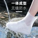 鞋套防水防滑加厚耐磨底雨天防雨男女雨鞋套成人硅膠兒童腳套雨靴【八折搶購】