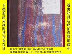 二手書博民逛書店The罕見Life and Letters of Lord Ma