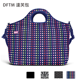 【A Shop】BUILT NY Duffle Tote Medium達芙包/筆電包 DFTM系列-共四款