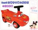 麗嬰兒童玩具館~迪士尼Disney-汽車總動員 Cars3 閃電麥坤聲光騎乘車/腳行車