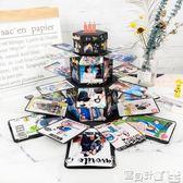 爆炸禮物盒 爆炸盒子diy手工相冊韓國創意生日禮物抖音照片驚喜情侶 寶貝計畫