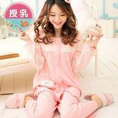 *漂亮小媽咪*繽紛法式 喵咪 拉鍊式 哺乳衣 孕婦睡衣 透氣 坐月子必備 月子服 BFS-CAT