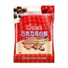 義美巧克力夾心酥400g【愛買】