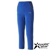 Polarstar 兒童保暖長褲『藍』MIT│排汗│透氣│保暖 P16401