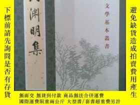 二手書博民逛書店罕見陶淵明集(中國古典文學基本叢書)48372 陶淵明 中華書局