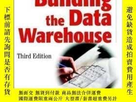 二手書博民逛書店Building罕見The Data Warehouse (third Edition)-構建數據倉庫(第三版)奇
