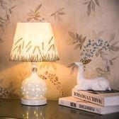 臺燈臥室床頭燈創意北歐現代溫馨浪漫婚房暖光遙控可調光LED臺燈洛麗的雜貨鋪