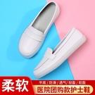 果凍豆豆鞋春款真皮不累腳單鞋白色護士鞋防滑休閒舒適軟皮軟底大碼女鞋  【快速出貨】