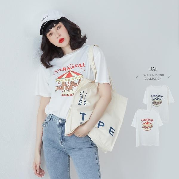 旋轉木馬印圖圓領短袖T恤上衣-BAi白媽媽【310401】