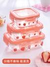少女心玻璃飯盒可愛上班族日式水果野餐盒可微波爐加熱專用便當盒 夏季狂歡