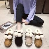 2019冬季新款短筒雪地靴矮幫絨面球球甜美毛毛鞋加絨加厚平底棉鞋 【快速出貨】