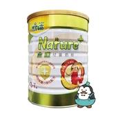 豐力富Nature 金護3-7歲兒童奶粉1500g/罐6瓶