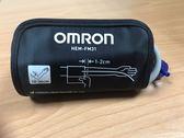 OMRON歐姆龍硬式壓脈帶袖套HEM-FM31 (M-L),含轉接頭,適用17-36公分