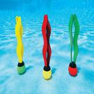 [衣林時尚] INTEX 水草 (1個 顏色隨機出) 游泳第一訓練課 潛水撿物 55503
