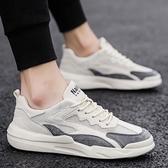 男鞋夏季透氣休閒運動鞋2020新款網鞋男韓版網面百搭板鞋防臭潮鞋 後街五號