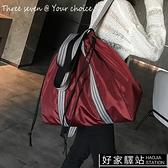束口抽繩雙肩包女大容量揹包男女戶外旅行包防水運動健身包折疊包