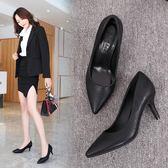 高跟鞋女黑色職業面試上班細跟皮鞋小跟單鞋3cm【不二雜貨】