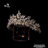 皇冠 2021新款水晶韓式森系仙美婚紗頭飾新娘超仙皇冠成年生日公主大氣 萊俐亞