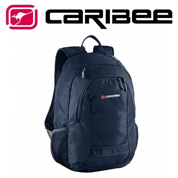 澳洲 Caribee NILE 電腦背包 海軍藍 30L 後背包│商務包│休閒│戶外│露營 CB-64231