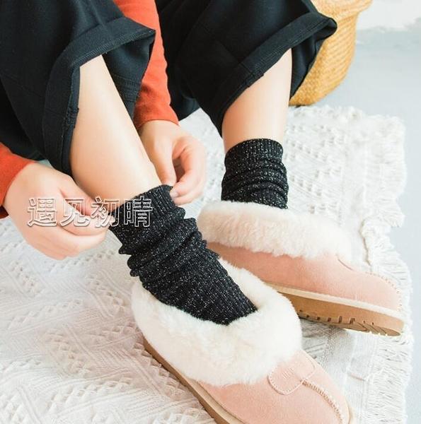 堆堆襪子女秋冬金銀絲亮絲粗線毛線保暖加厚韓版學院風純棉中筒襪 快速出貨