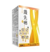 纖先暢升級版(麥盧卡蜂蜜)粉包10包