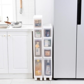 收納櫃 14CM夾縫收納櫃廚房塑料抽屜式儲物櫃冰箱衛生間窄縫置物架夾縫櫃 毅然空間