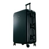 【CENTURION百夫長】鋁框款29吋dkb公爵藍行李箱