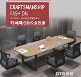 辦公家具會議桌長桌簡約現代小型板式培訓桌長方形辦公桌椅長條桌qm    JSY時尚屋