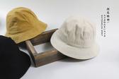 日系簡約女款純棉漁夫帽UQQK日本重磅圓頂森系盆帽原宿風帽子夏 居享優品