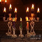 萬聖節裝飾 萬圣節裝飾品道具手提發光南瓜燈籠玻璃骷髏燭臺蠟燭擺件場景布置