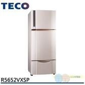 限區配送+基本安裝TECO 東元 543L變頻三門冰箱 R5652VXSP