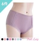 吸濕快乾透氣涼爽布 心動時刻 中高腰內褲3812(6件組)-Pink Lady