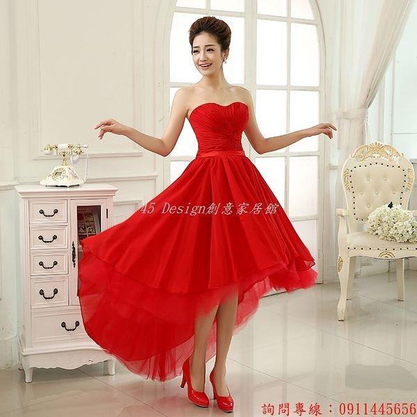 (45 Design) 訂做款式7天到貨  性感前短後長拖短款禮服 抹胸新娘紅色結婚敬酒服 宴會晚宴
