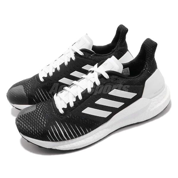 【五折特賣】adidas 慢跑鞋 Solar Glide ST W 黑 白 BOOST中底 基本款 女鞋 運動鞋【PUMP306】 BB6617