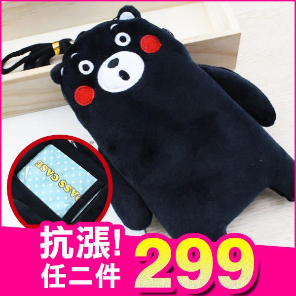 《最後現貨》熊本熊 正版 證件卡夾 絨毛零錢包 票卡夾 行李牌 B23769