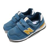 New Balance 慢跑鞋 NB 313 Wide 寬楦 藍 黃 童鞋 中童鞋 運動鞋 【ACS】 PO313BYW