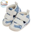 《布布童鞋》asics亞瑟士藍白小宇宙中筒寶寶機能學步鞋(11.5~13.5公分) [ J1A168B ]