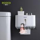 衛生紙架 衛生間紙巾盒廁所衛生紙置物架創意抽紙盒廁紙盒免打孔防水捲紙筒