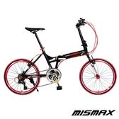 (送九大好禮)【MISMAX】MA-300 日本Shimano20吋21速451鋁合金折疊車
