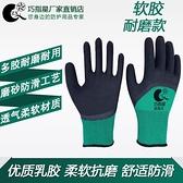 勞保手套 手套勞保耐磨耐用防滑干活工作工地橡膠乳膠膠皮勞保手套批發